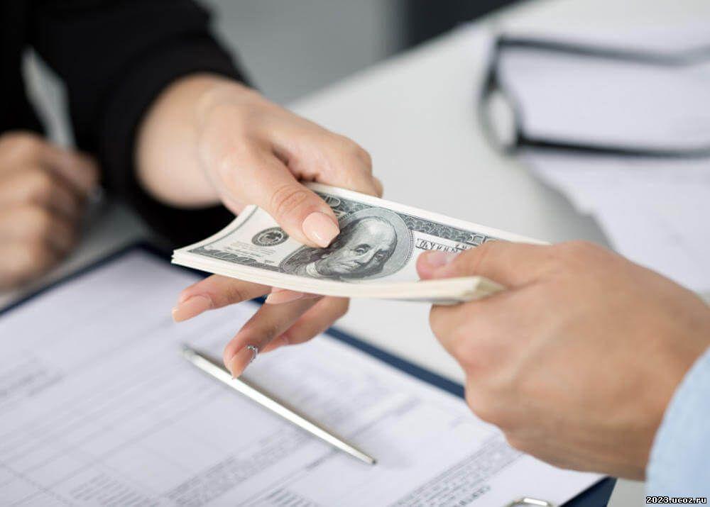 частный займ без залога и предоплат киев документы для регистрации кредитной организации